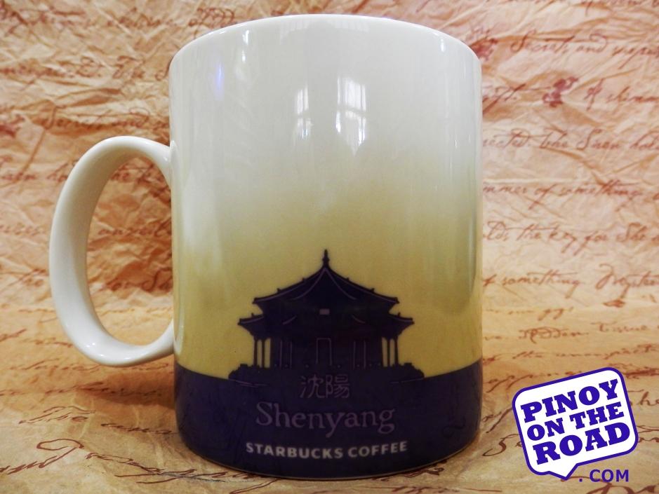 Mug # 28 | Shenyang Starbucks Icon Mug